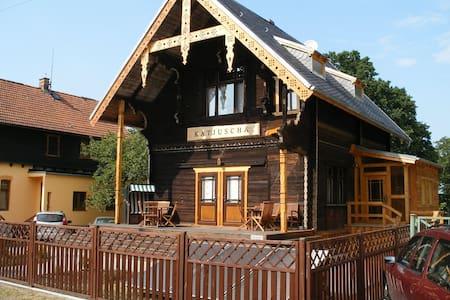 Haus Katjuscha nur 100m zum Strand - Międzyzdroje