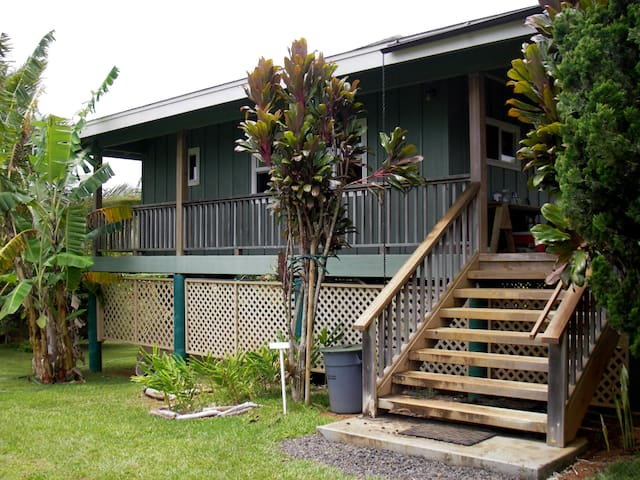 Cozy Cottage - Kapaa - Departamento