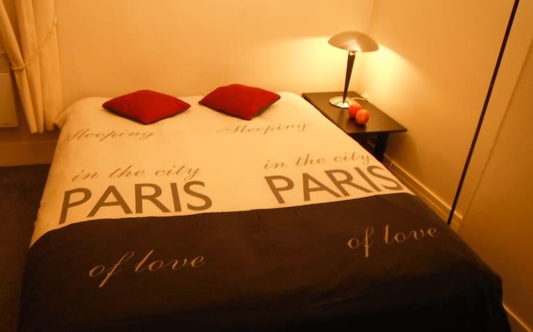 Paris Centre Tour Eiffel Trocadéro