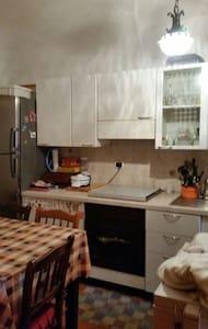 appartamento Grazia - Montalto Dora - Apartemen