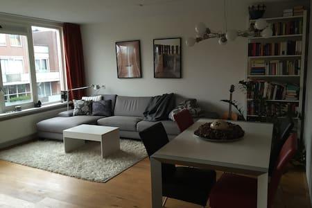 Modern apartment close to center - 阿姆斯特丹 - 公寓