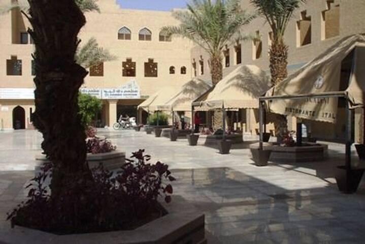 Diplomatic Oasis - Riyadh - Gästsvit