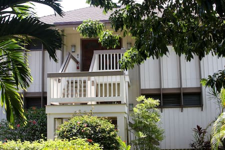 Condo Princeville Paniolo facing the Golf Course. - 普林斯维尔 - 公寓