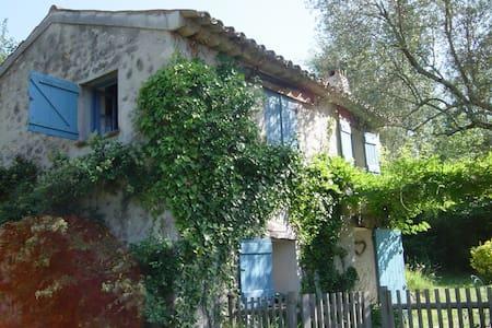 La Bergerie in the olive grove... - Le Bar-sur-Loup - Casa