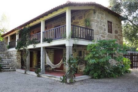 Casa de Regalados do séc. XVIII - Pico de Regalados - Villa