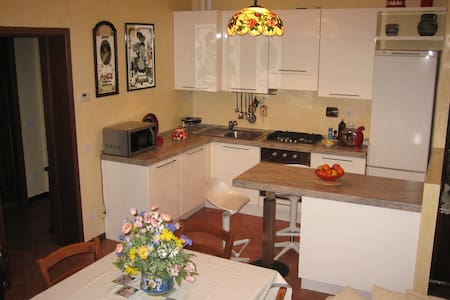 Charming 2-bedrooms near towncenter