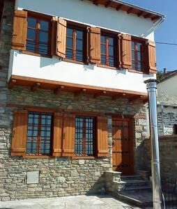 Παραδοσιακό Σπίτι στον Άγιο Λαυρέντιο Πηλίου - Agios Lavrentios
