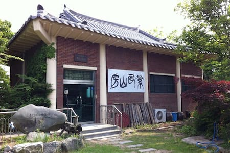 Mimaji (Museum) Guest House