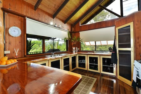 Tea Tree Cottage Daintree - Daintree - Casa