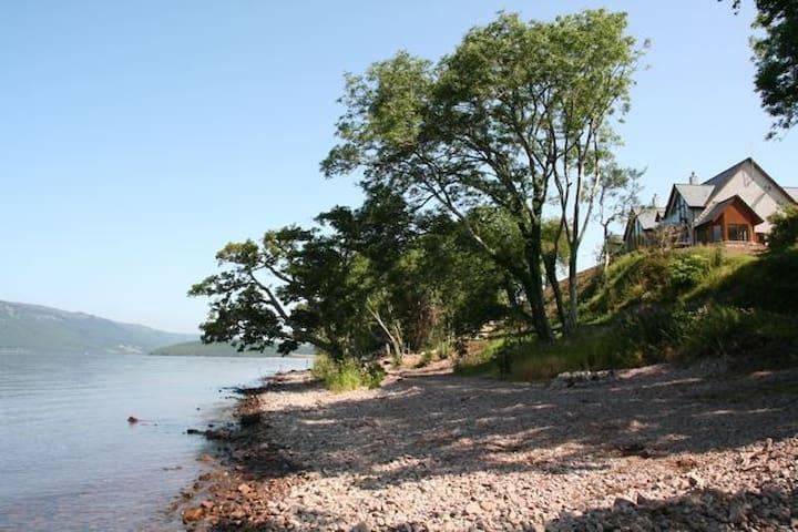 Loch Ness Luxury, Balachladaich B&B - Inverness - Wikt i opierunek