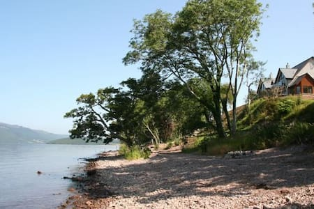 Loch Ness Luxury, Balachladaich B&B - Inverness - Penzion (B&B)