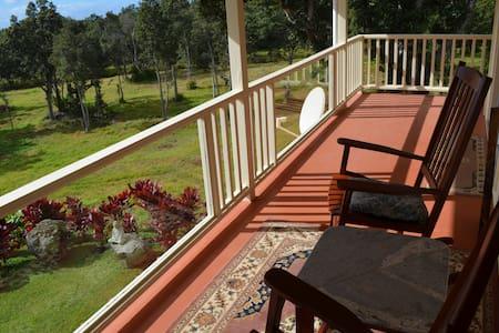 Waiola Guesthouse & Zen Garden - Naalehu