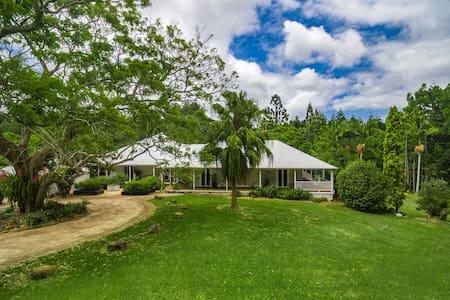 Byron Creek House - luxurious and majestic - Talofa - 一軒家