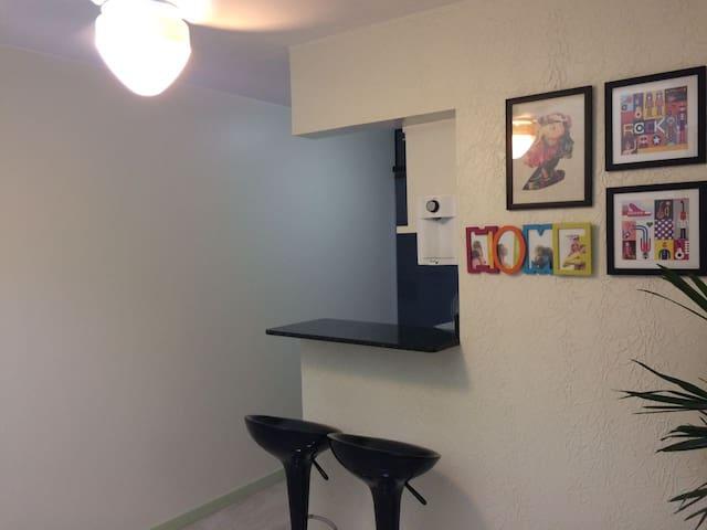 Hospedagem Confortável Sudoeste Brasília - Setor Sudoeste - Apartamento
