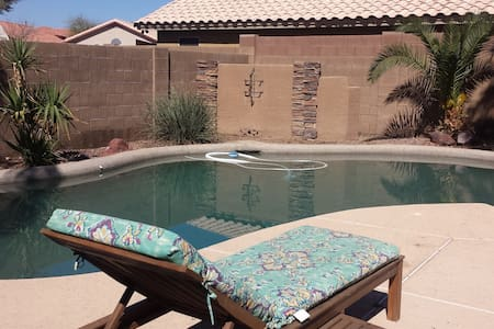 Private Room with Pool Access (Q) - Avondale - Dom