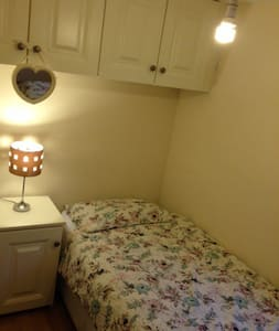 Self catering cottage,near Dcu, hospital and city - Dublin - Wohnung