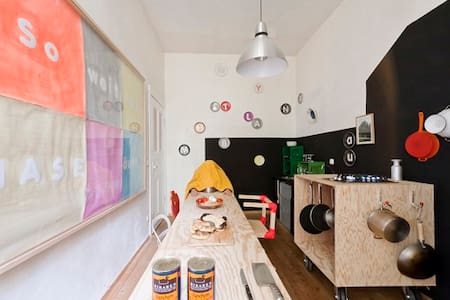 Studio to feel good Prenzlauerberg! - Berlin - Loft