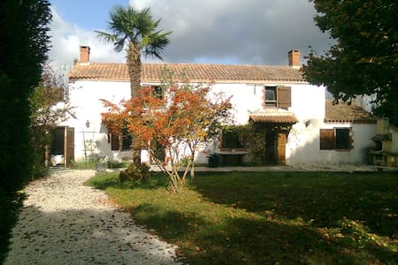 House with Pool in Vendee France - Le Girouard - Talo
