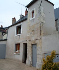 La petite maison - Issoudun - Ház