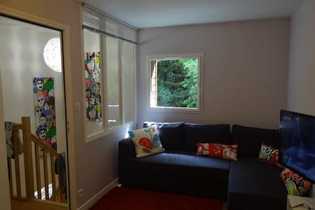 Appartement indépendant aux portes de Rennes - Cesson-Sévigné - Wohnung
