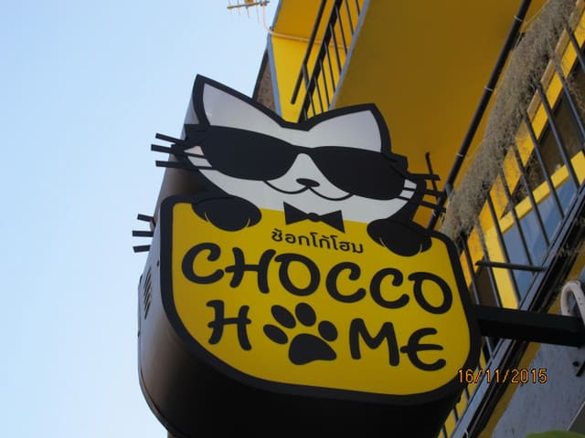 Chocco Mixed Room 3AB for 2 persons - Si Phum - Dormitori compartit