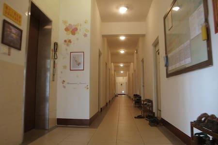 近 湖口 北湖 車站 工業區 中國科技大學 維多利亞 日租套房 - Yangmei City - Dorm