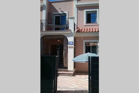 House at only 300 meters from beach, quiet & cool! - El Portil