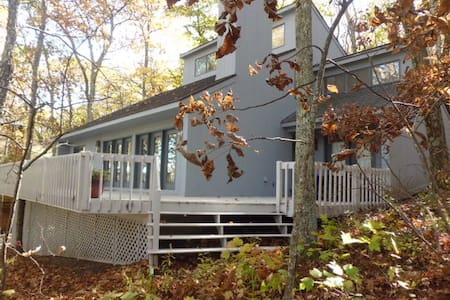 The Mountain House - Roseland
