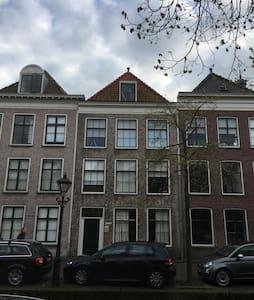 Cozy appartment. Best location. Alkmaar center