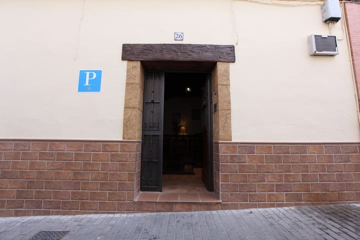 Hostal Rocio - Sanlúcar la Mayor