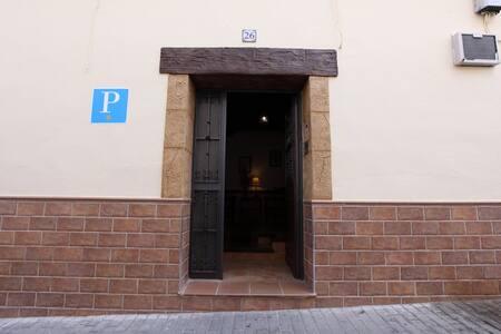 Hostal Rocio - Sanlúcar la Mayor - Guesthouse