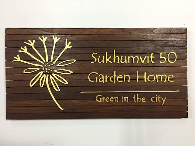 Sukhumvit 50 Garden Home - Room 2 Jasmine