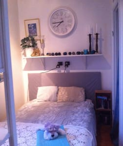 Private room in apt 8 min. from city. - Uppsala - Apartment