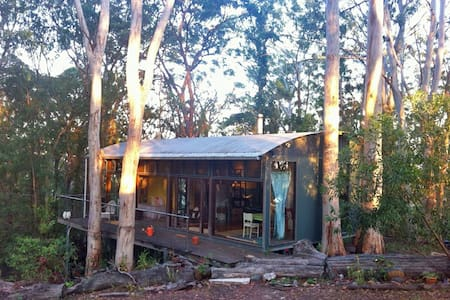 Gorgeous Byron Hinterland Bush Home