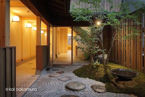 utsuwa Designed hostel 13min Kyoto Sta. Free Wifi