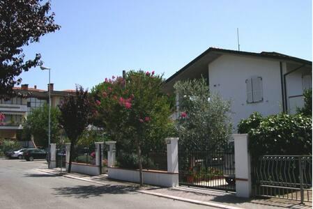 Villa Elegante terrazzo e giardino - San Mauro A Mare - 別荘