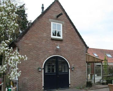 Stay in the barn of a metalworker - Hattem - Hus