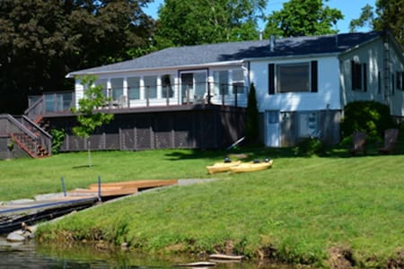 Happiness Haven - Waupoos PEC, pet-friendly with complimentary SUP and kayaks