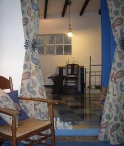 Charming cottage - Figueiró dos Vinhos