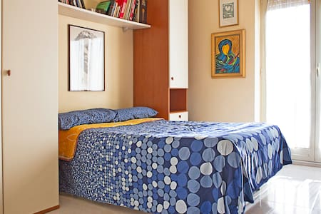 Beautiful room in the heart Naples - Naples - Apartment