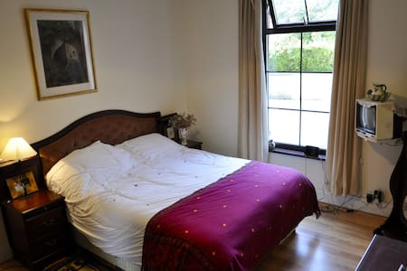 BELFAST BLISS - Double En-suite - Belfast