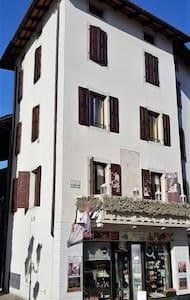 SQUISLEEP 3 - San Daniele del Friuli - 公寓
