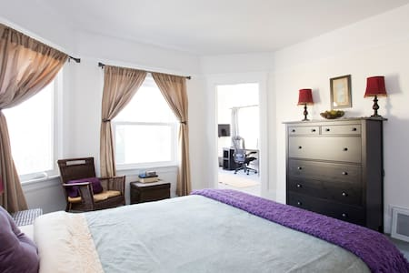Cozy suite with office & parking - San Francisco