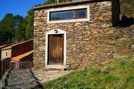 Casas de Xisto Altaneira - Manteigas - Villa