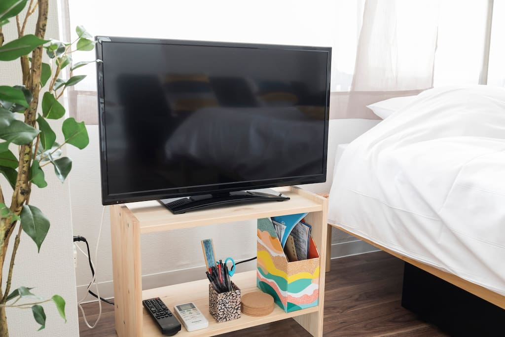 TV with stationary