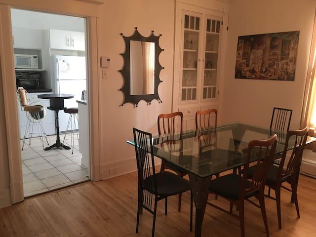 HOCHELAGA-MAISONNEUVE, ADAM STREET, 2 BEDROOMS