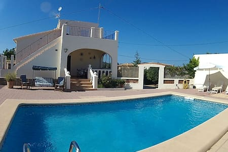 Relax in Calp. Very close to town. Private pool. - Calp
