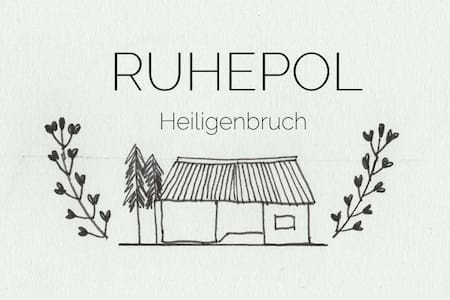 Ruhepol Heiligenbruch / Cosy private room in Riede