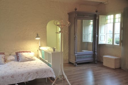Cozy house with pool and parking - Sant Cugat del Vallès - Haus
