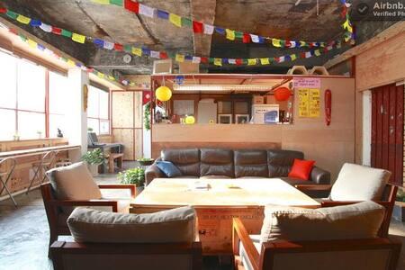 [8 Beds Dorm] Urban Art Guest House - Yeongdeungpo-gu - Bed & Breakfast